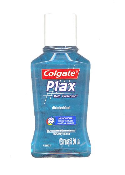Feliz cumple Plax! 10288