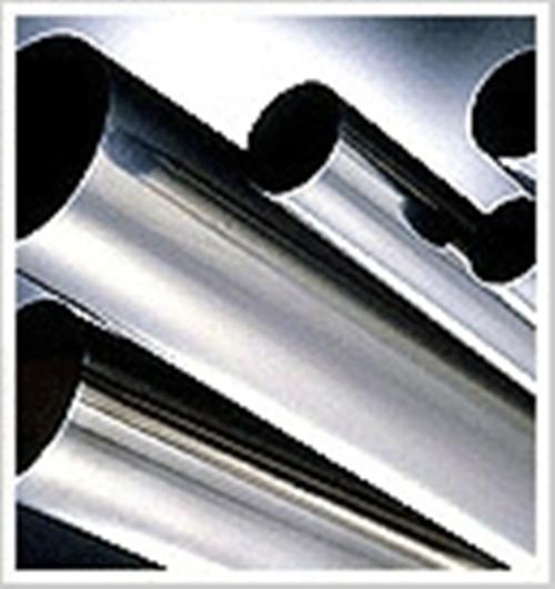 Buy Steel Pipes