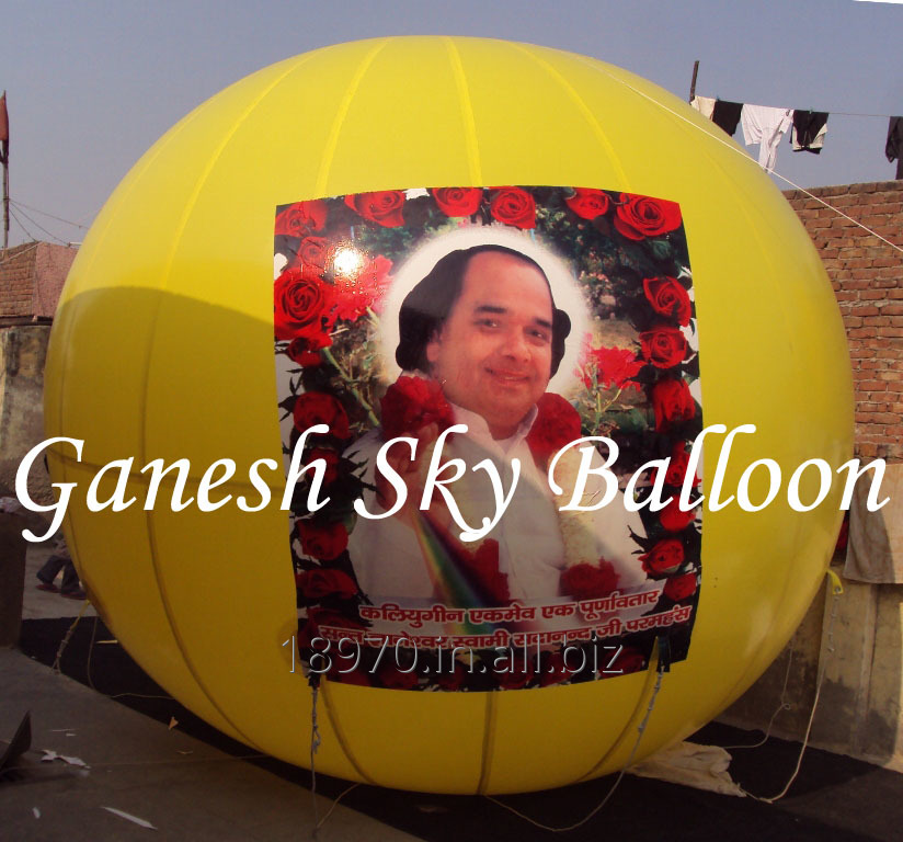 Buy Advertising Sky Balloons