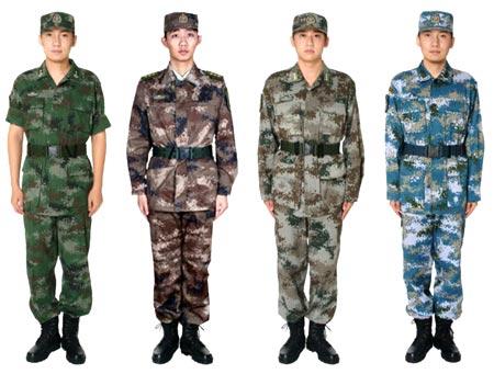 army uniform buy in new delhi