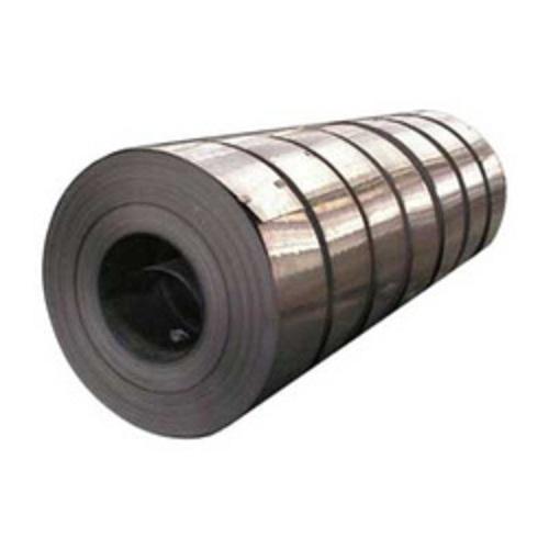 Buy Mild Steel Coils