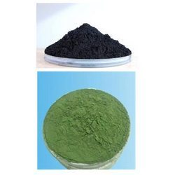 Buy Nickel Oxide