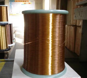 Buy Enameled Aluminum Wire