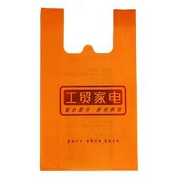 Buy W Cut/ Carry Bags