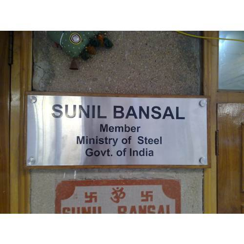 Stainless Steel House Name Plates (A) buy in New Delhi