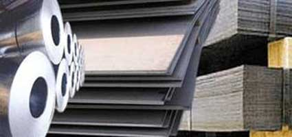 Buy Hot Rolled Steel Sheets
