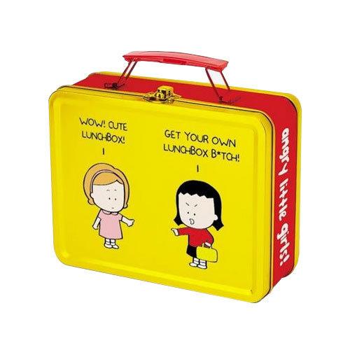 Buy Lunch Box