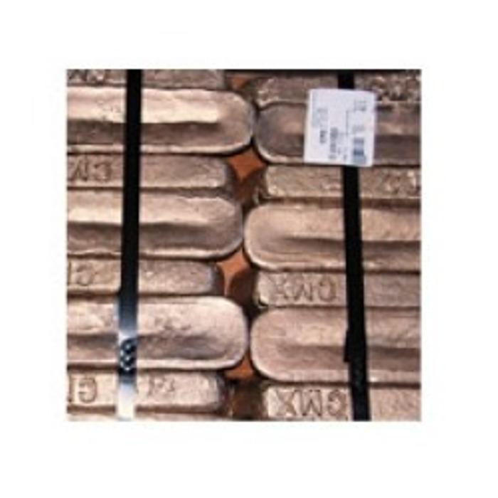 Buy Silicon Bronze Ingots