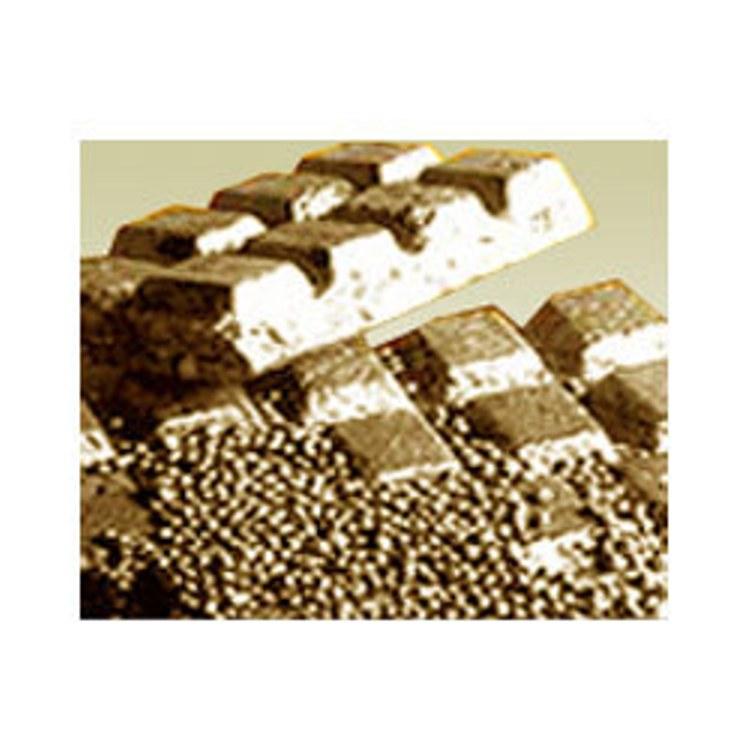 Buy Cupro Nickel Ingots