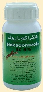 Buy Hexaconazole Fungicides