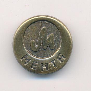 Buy Metal Buttons