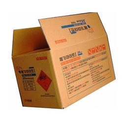 Buy Corrugated Printed Boxes