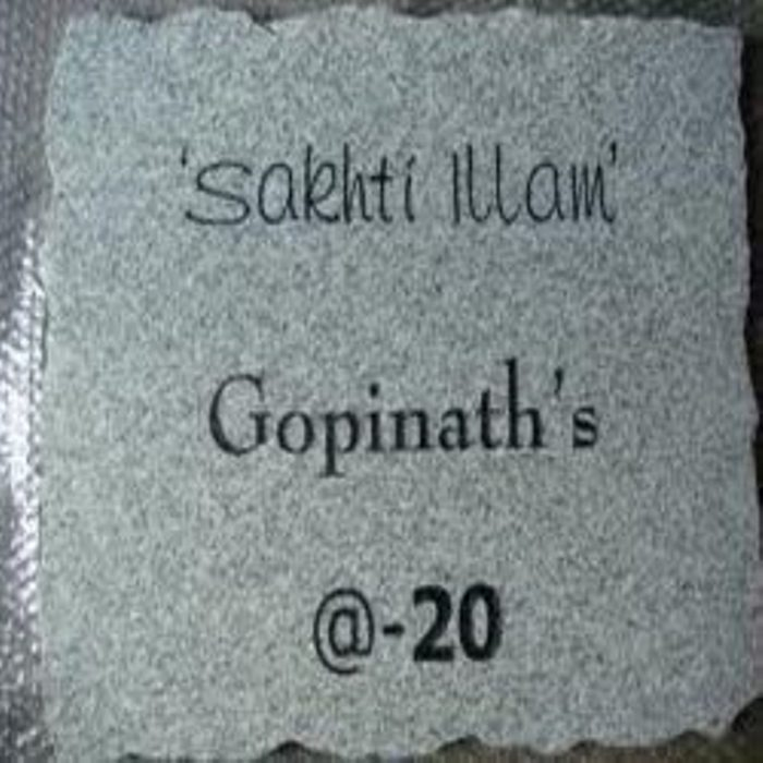 Granite Name Plate buy in Pune
