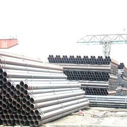 Buy Carbon Steel Pipes & Tubes