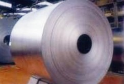 Buy Sheets, Plates And Coils