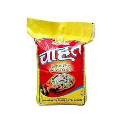 Buy Multi Color Branded Packing Sack/Bags