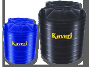 Buy Kaveri ISI Mark Water Storage Tanks