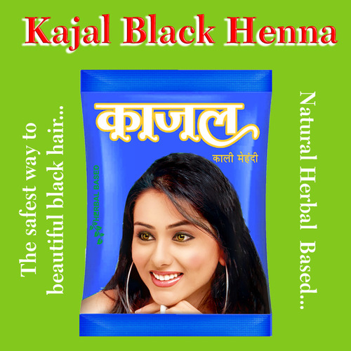 67fb8907dbc1a Kajal Natural Black Henna 20 gm buy in Surat