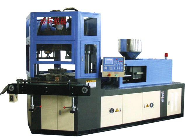 Buy LV Huan Injection Blow Moulding Machine