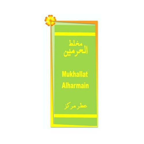 Buy Mukhallat Al Haramain
