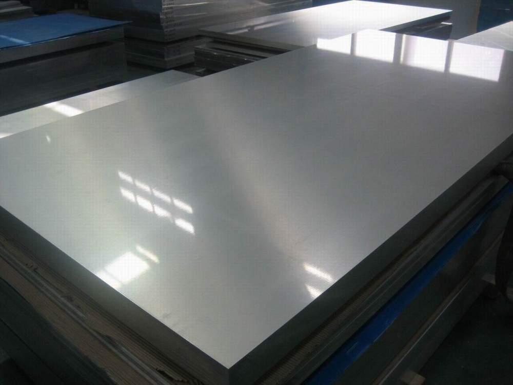 Buy Aluminium sheets