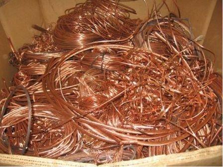 Buy Copper Scrap