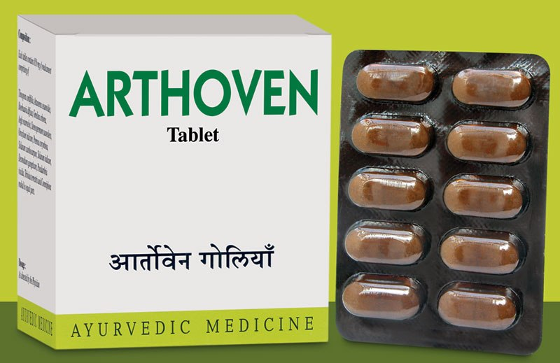 Buy Ayurvedic Tablets