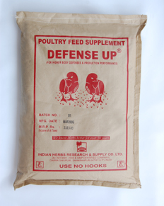 Buy Poultry herbal feed supplement. Defense Up (A Herbal Preventive Against VVND )