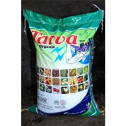 Buy Bio Compost