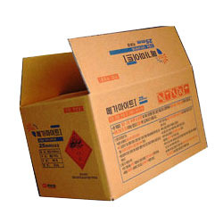 Buy Printed Corrugated Boxes