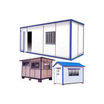 Buy FRP Cabins