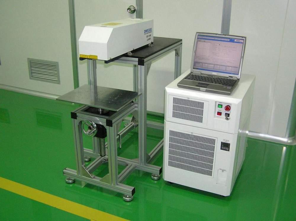 Laser Marking Machine — Buy Laser Marking Machine, Price , Photo ...