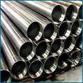 Buy Alloy Steel Pipe