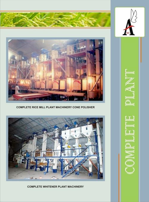 Buy COMPLETE PLANT