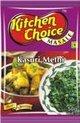 Buy Kashamiri Marichi