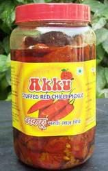 Buy Stuffed Red Chili Pickle