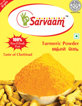 Buy Turmeric Powder