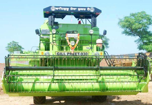 Buy Combine Harvester