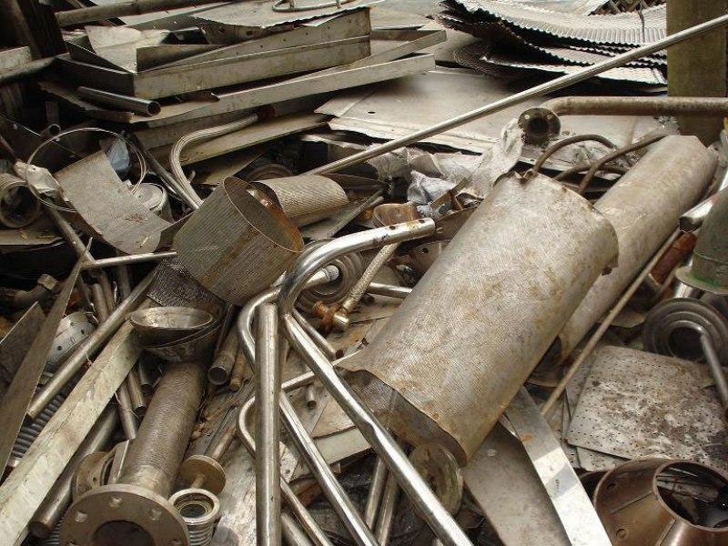 Stainless Steel Scrap Stainless Steel Scrap