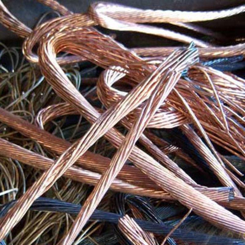 Buy Copper Cable Scrap
