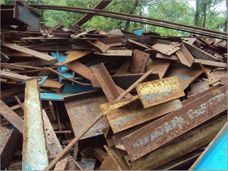 Buy Mild Steel Scrap