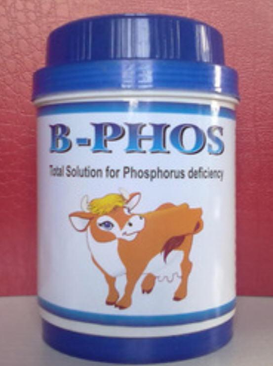 Buy Sodium Acid Phosphate