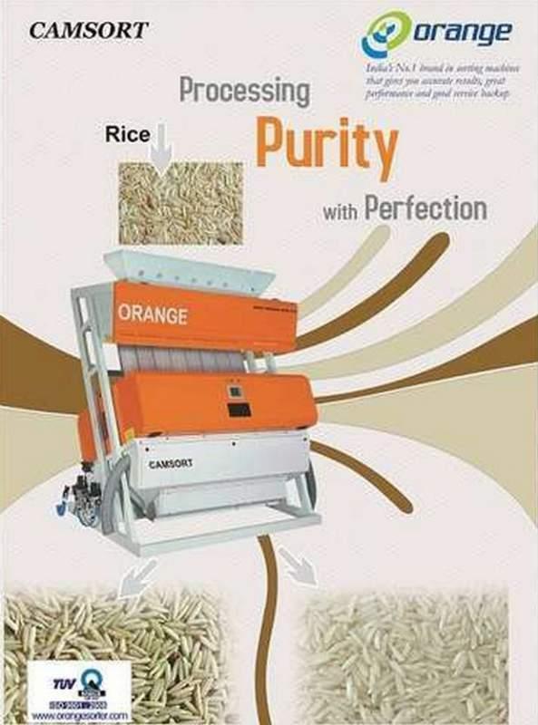 Buy Basmati Rice Sorting Machine