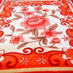 Buy Stylish Mink Blanket