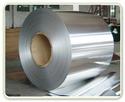 Buy Aluminium coil
