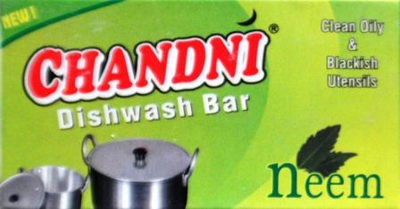 Buy Chandni Dishwash Bar