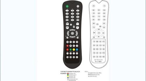 Buy Set-top-box remote control qt-8802