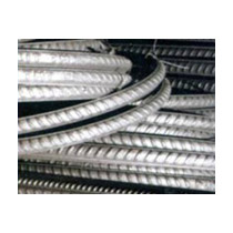 Buy Mild Steel TMT Bars
