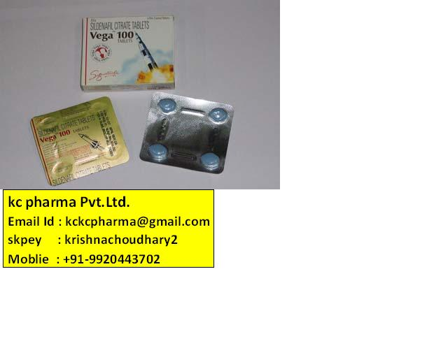 Vega-100. kc pharma pvt.ltd exporter