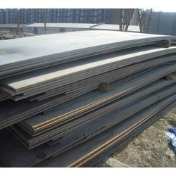 Buy Hot Rolled Steel Plate